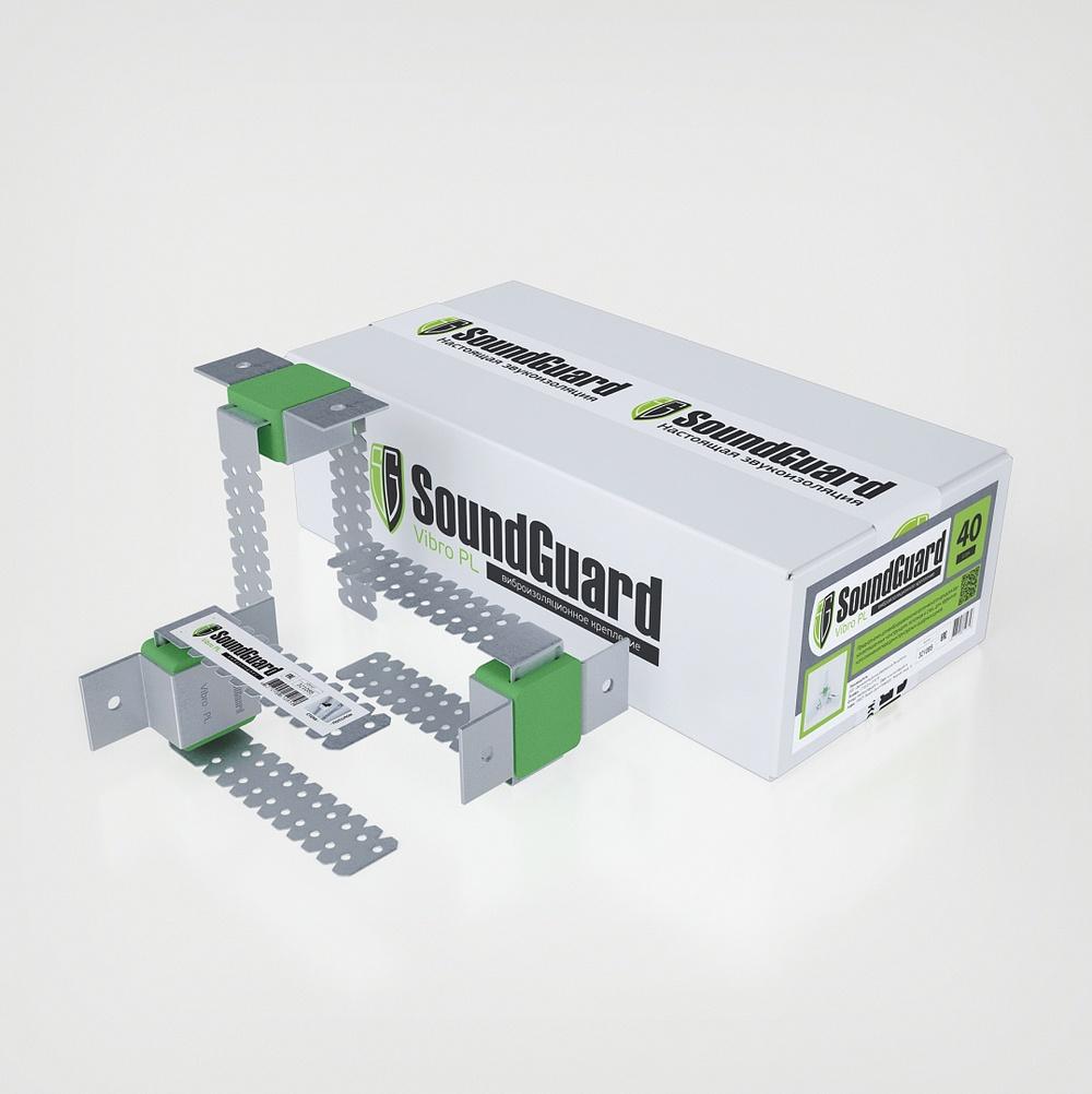 Виброизоляционное крепление SoundGuard Vibro PL
