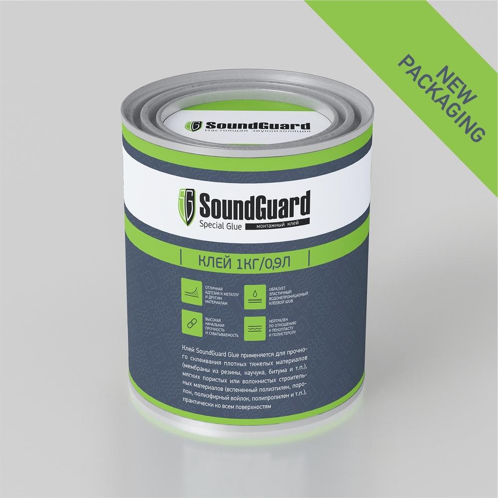 Клей SoundGuard 1 кг